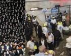 Τραγωδία στο Ισραήλ: Και παιδιά ανάμεσα στους πιστούς που ποδοπατήθηκαν ή έπαθαν ασφυξία