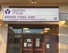 ΕΟΦ: Δεν σχετίζεται ο θάνατος της 63χρονης στο Ίλιον με τον εμβολιασμό