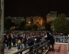 Κορωνοπάρτι με 1.000 άτομα στο ΑΠΘ (βίντεο)