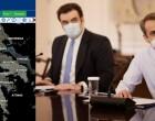 Αυτό είναι το νέο Κτηματολόγιο: Οι υπηρεσίες που προσφέρουν οι πλατφόρμες maps.gov.gr και ktimatologio.gov.gr