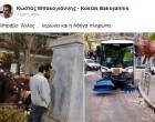 Οργή Μπακογιάννη για τη φωτογραφία με άνδρα να ουρεί σε άγαλμα στην Κυψέλη