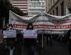 Πανεκπαιδευτικά συλλαλητήρια σε Αθήνα και Θεσσαλονίκη (φωτο)