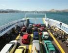 Φ.Μπακαδήμα: Προβληματικές οι μετακινήσεις των μόνιμων κατοίκων Σαλαμίνας