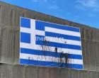 Εικόνες ντροπής: Βανδάλισαν την ελληνική σημαία στη ΔΕΘ