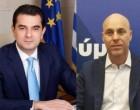 Υπουργείο Περιβάλλοντος: Σκρέκας – Αμυράς: «ΔΑΣΙΚΟΙ ΧΑΡΤΕΣ: Βγαίνουν εκτός οι εκτάσεις με φρύγανα και ασπάλαθους» -Σημαντική απόφαση που αφορά Κρήτη και Μάνη
