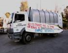 Ανακοίνωση Δημοτικής Αρχής Δήμου Περάματος για τη διαχείριση των απορριμμάτων