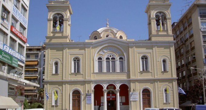 Ιερός Μητροπολιτικός Ναός των Αγίων Κωνσταντίνου και Ελένης Πειραιά – Πανηγυρικός εορτασμός