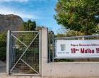 Εκδήλωση τιμής και μνήμης για τη Γενοκτονία των Ελλήνων του Πόντου  στο Πάρκο Ποντιακού Ελληνισμού 19ης Μαϊου 1919 στη Νίκαια