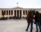 Αστυνομία στα Πανεπιστήμια: Προκηρύχθηκε ο διαγωνισμός για την πρόσληψη 400 ειδικών φρουρών