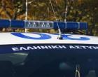 Εκάλη: Διάρρηξη σε σπίτι επιχειρηματία – Άρπαξαν 120.000 ευρώ και κοσμήματα