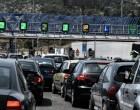 Όπου φύγει… φύγει οι Αθηναίοι: Πάνω από 65.000 οχήματα πέρασαν τα διόδια