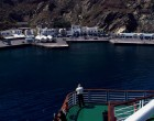 Συναγερμός στη Σαντορίνη: Απαγορευτικό απόπλου σε πλοίο που έμπαζε νερά