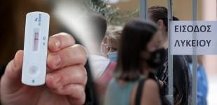 Self test: Προσφυγή στο ΣτΕ για ακύρωσή τους στα σχολεία