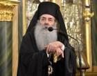 Μητροπολίτης Πειραιώς: Ο Μέγας Κωνσταντίνος άλλαξε τον ρου της ιστορίας και εγκαινίασε τον ευρωπαϊκό πολιτισμό