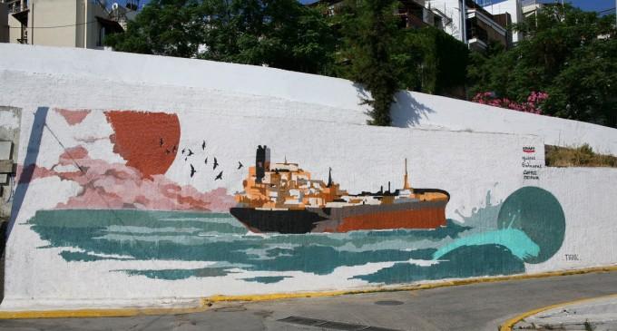 Μία νέα δημόσια τοιχογραφία στην Καστέλλα