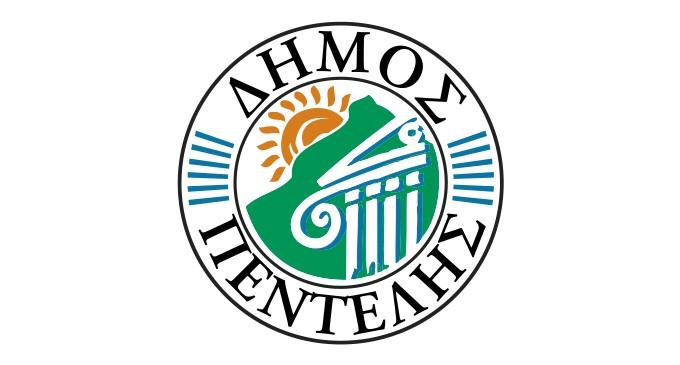 Προσφυγή κατέθεσε ο Δήμος Πεντέλης εναντίον της επαναλειτουργίας λατομείων στο Πεντελικό