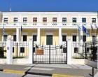 Ο Δήμος Σαλαμίνας παραχωρεί δύο Δημοτικές οικίες σε φοιτητές