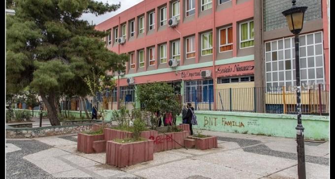 Ενεργειακή αναβάθμιση σχολικών μονάδων Δήμου Νίκαιας-Αγ.Ι. Ρέντη