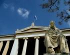 ΕΚΠΑ: «Δεν απαντώ σε φήμες του διαδρόμου», λέει ο καθηγητής – Καταγγέλλεται από φοιτήτριες για παρενόχληση