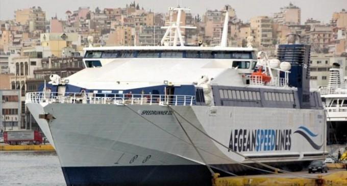 Τηλεφώνημα για βόμβα στο SpeedRunner 3 – Κατέβασαν τους επιβάτες στη Σέριφο