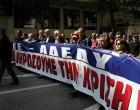Πανελλαδική απεργία την Πέμπτη: Ποιοι συμμετέχουν, πώς θα κινηθούν τα μέσα μεταφοράς