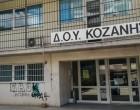 Επίθεση με τσεκούρι στην Κοζάνη: Αρχίζει σήμερα η δίκη