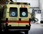 Γυναίκα έριξε χλωρίνη στο σύζυγό της – Νοσηλεύεται τραυματισμένος στο πρόσωπο