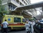 Ευαγγελισμός: Μπλακ άουτ στο νοσοκομείο σε ώρα γενικής εφημερίας