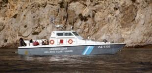 Ζάκυνθος: Σκάφος συγκρούστηκε με καταμαράν