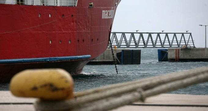 ΣΕΕΝ: Όχι στην παρουσία τρίτων ατόμων στα λιμάνια και στους καταπέλτες!