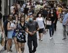 Τετραπλή ευκαιρία για «κούρεμα» χρεών προς τράπεζες, εφορία, Ταμεία αλλά και από επιστρεπτέες
