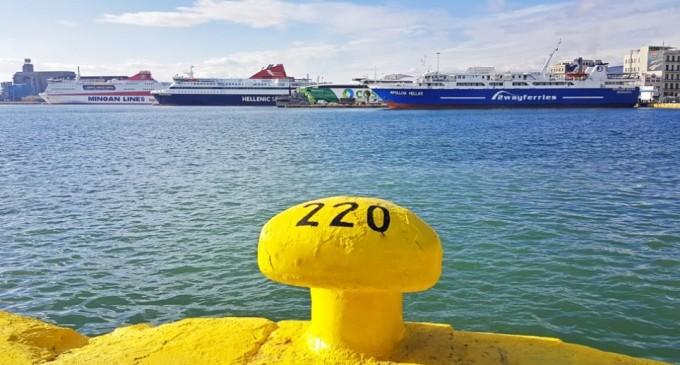 Κρίθηκε παράνομη η αυριανή απεργία των ναυτεργατών
