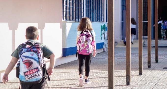 Υπουργείο Παιδείας: Αυτές είναι οι αλλαγές για τη φετινή χρονιά σε νηπιαγωγεία, δημοτικά και γυμνάσια