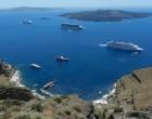Ξεκινούν μελέτες για νέο σύγχρονο λιμάνι στη Σαντορίνη