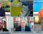 «Σφαγή» Βασιλακόπουλου – Γιαννάκου on air για… αμόρφωτους υγειονομικούς