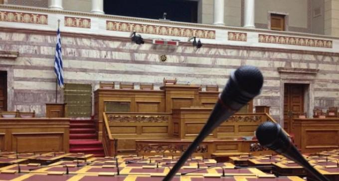 Στην Βουλή η ολοκλήρωση της δράσης Ανοιχτού Κέντρου Εμπορίου Νίκαιας -Αγ. Ι. Ρέντη
