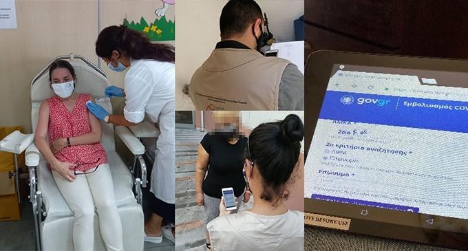 Η Κοινωφελής Δημοτική Επιχείρηση Πειραιά συνδράμει στην προσπάθεια εμβολιασμού κατά του κορωνοϊού