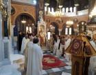 Εορτασμός Αγίων  Κοσμά και Δαμιανού
