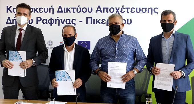 Ξεκινάει η κατασκευή δικτύου αποχέτευσης στις περιοχές Ραφήνας – Πικερμίου και Σπάτων-Αρτέμιδας