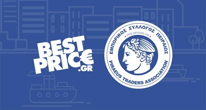 ΕΣΠ: Συνεργασία με BestPrice.gr για την ψηφιακή ανάπτυξη των καταστημάτων-μέλων του