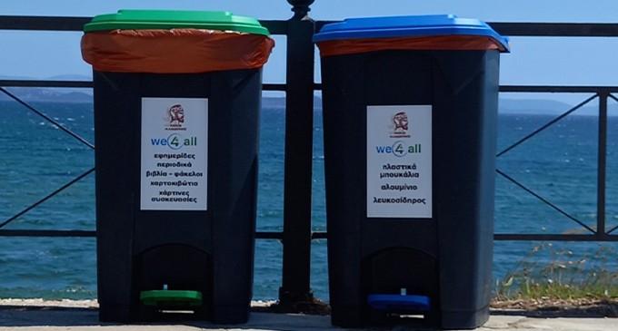 Νέοι κάδοι Ανακύκλωσης σε Νέα Μάκρη και Μαραθώνα