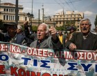 ΕΦΚΑ συντάξεις: Αίτηση ακύρωσης στο ΣτΕ κατά της απόφασης Χατζηδάκη από το Δίκτυο Συνταξιούχων