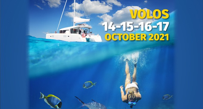 Ανοίγει πανιά το Yachting Volos: Θαλάσσιος Τουρισμός και Γαστρονομία