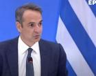 Η συνέντευξη Τύπου του Πρωθυπουργού για τις φωτιές – «Ευθύνες δεν μπορούν να αποδοθούν την ώρα της μάχης»