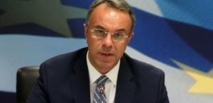 Σταϊκούρας: Οι 2 πρώτες δόσεις ΕΝΦΙΑ μπορούν να καταβληθούν στο τέλος Οκτωβρίου