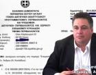 «Περίεργα» περιστατικά στην Άνδρο -Αυτοψία των Επιθεωρητών Περιβάλλοντος