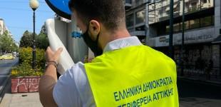 Νέα επιχείρηση απομάκρυνσης παράνομα αναρτημένων αφισών σε κεντρικούς οδικούς άξονες της Αττικής