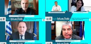 Ημερίδα του Κέντρου Επιχειρηματικής Καινοτομίας για τη Γαλάζια Ανάπτυξη – Η επόμενη μέρα του «Blue Lab»