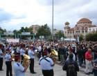 Ο Δήμος Πειραιά αποχαιρέτησε τον Μίκη Θεοδωράκη με μια συγκινητική τελετή στο λιμάνι