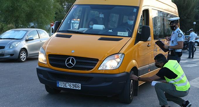 Έλεγχοι μικτών κλιμακίων Περιφέρειας Αττικής και Τροχαίας σε σχολικά λεωφορεία